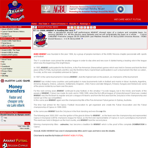 araratfutsalwebsite